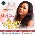 VICTORY SONG -SAINT PAT
